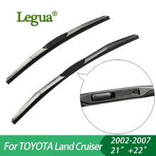 1 set Wiper blades For TOYOTA Land Cruiser (2002-2007), 21+22,car wiper,3 Section Rubber, windscreen, Car accessory 1 set wiper blades for land rover discovery 3 2008 22 22 car wiper 3 section rubber windscreen car accessory