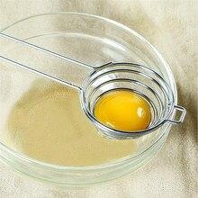 Дропшиппинг кухонные аксессуары креативные практичные кухонные принадлежности спираль из нержавеющей стали яичный желток белое яйцо сепаратор