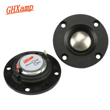 GHXAMP 2 Inch Tweeter Speaker 4ohm 12W Dome Titanium film NeodymiumTreble loudspeaker For Desktop Home Theater Speaker DIY 2pcs