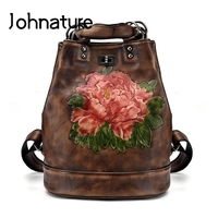 Johnature 2019 New Vintage Large Leather Backpack Leisure Floral Softback Retractable Embossing Women Backpack Shoulder Bags