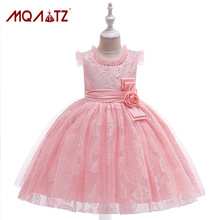 MQATZ 2019 Kids Dress for Girls Wedding Tulle Lace Long Girl Dress Elegant Princess Party Pageant Formal Gown for Teen Children kids girls elegant wedding flower girl dress princess party pageant formal sleeveless lace tulle dress 2 14 years vestidos nina