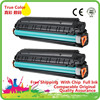 2 Pk Compatible Toner Cartridge Q2612A Q2612 2612A 12A 2612 Replacement For HP Laserjet 1010 1020