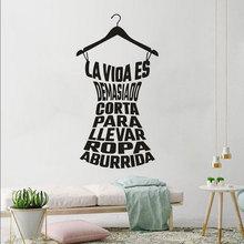 Pegatina de pared de estante para ropa española, decoración para habitación de lavandería, estante de ropa de vinilo para el hogar, cita, cartel removible XY09