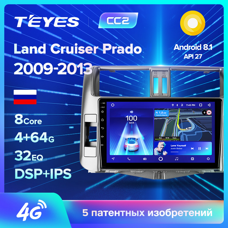 TEYES CC2 Car Radio Multimedia no 2 din Android Video Player Navigation GPS For Toyota LAND CRUISER PRADO J150 2009-2013 Toyota Land Cruiser
