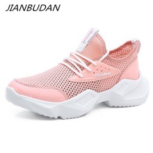 JIANBUDAN/ Sneakers womens summer breathable mesh casual shoes Outdoor fashion walking Non-slip white Vulcanized