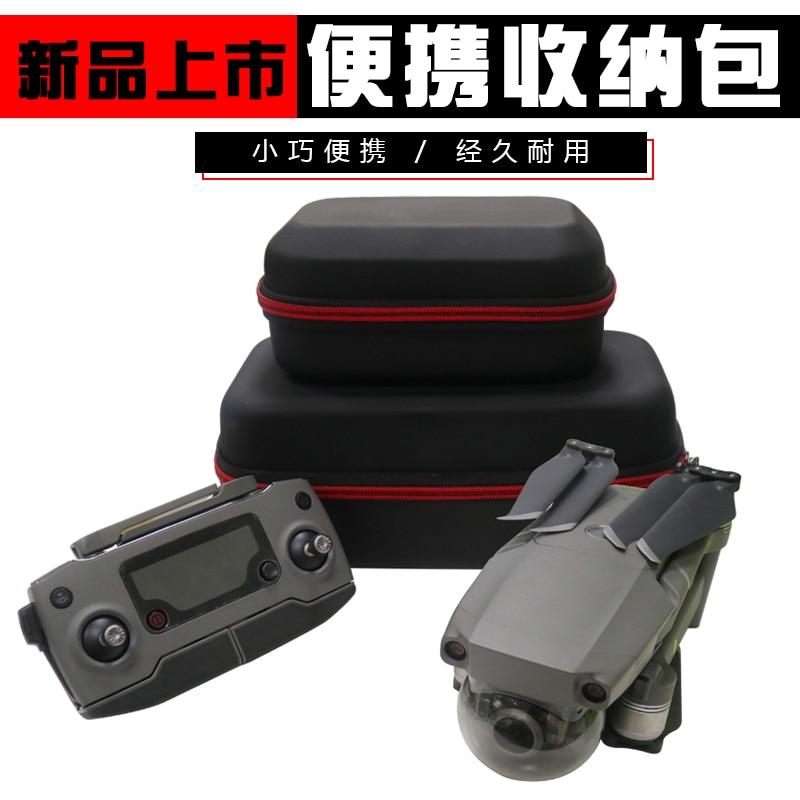 Bag for DJI Mavic Pro EVA Portable Hardshell Transmitter Controller Storage New