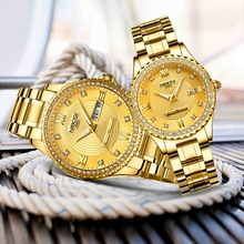 NIBOSI Couple Watch Relogio Feminino Women Watches Quartz Mens Watches Top Brand Luxury Lover Watches Gold Quartz Wristwatch