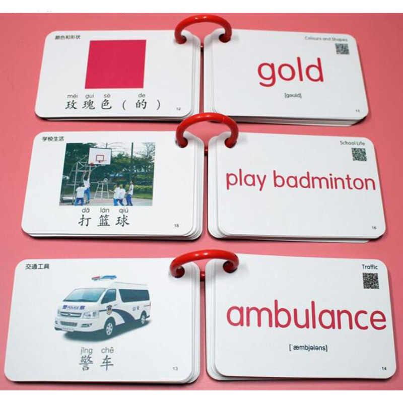 20 libros/juego, 640 caracteres mandarín Montessori para Aprendizaje de palabras en inglés y chino, tarjetas para niños, regalos para bebés