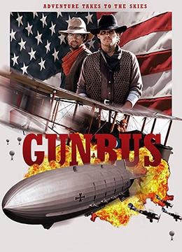 《枪手战斗机》1986年英国动作,战争,冒险电影在线观看