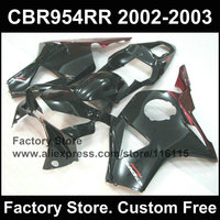 Black new combined for HONDA CBR900RR 2002 2003 fireblade CBR 954RR CBR900RR 02 03 fairing kit