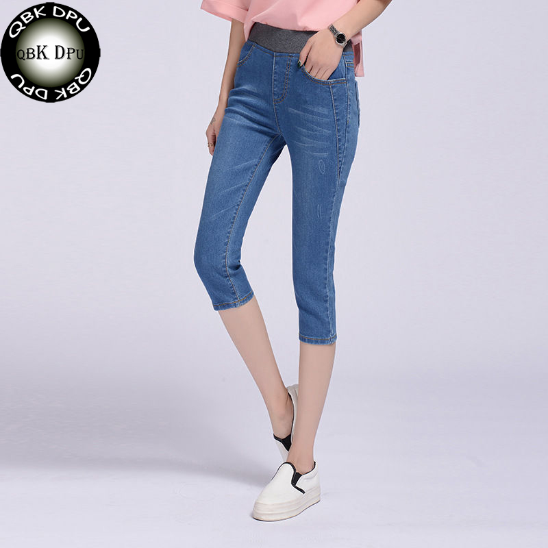 Active Plus Size Skinny Capris Jeans Woman High Waisted Jeans Female Summer Stretch Skinny Knee Length Denim Pants Jeans Bottoms