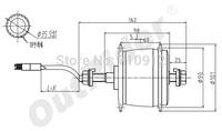 250W Super Mini Motor 48V Front Roller Brake DC Hall/No Hall Brushless CE Approved OR01B17