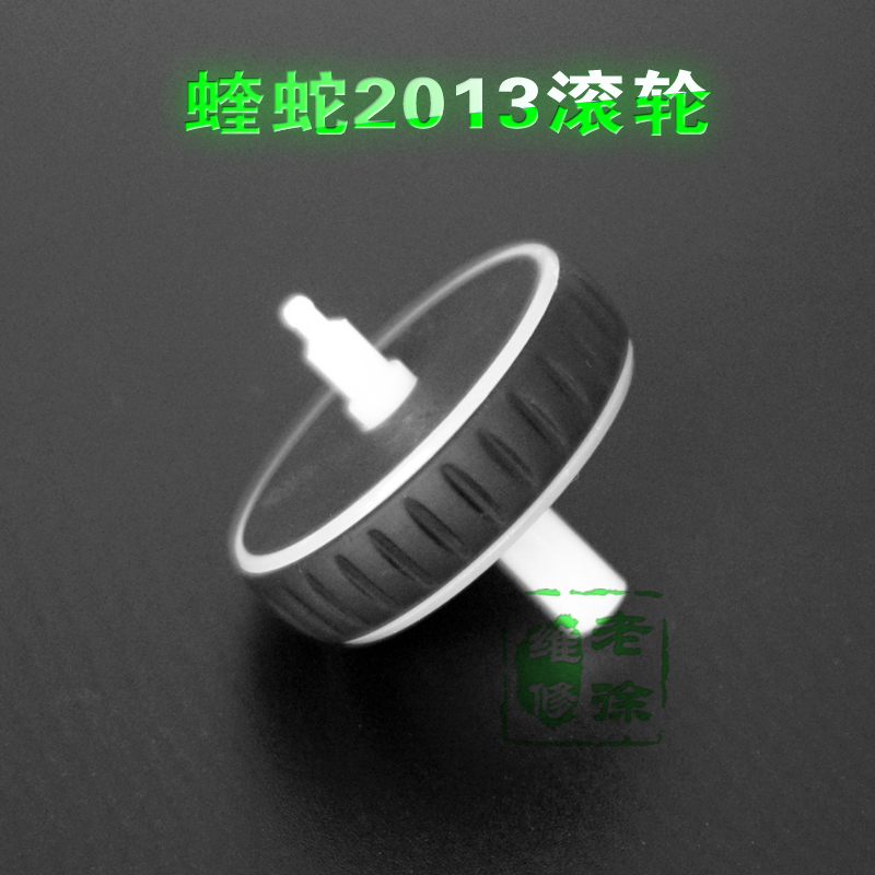 Mouse Wheel for Razer Deathadder 2013 6400DPI Edition Mouse Roller Accessories image