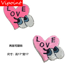 embroidery heart love eye patches for jackets,love eyes badges jeans,DIY animal appliques A87