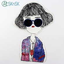 1pcs/lot Fashion appliques big size sequin patches sew on bag DIY decorative beads sequined sunglasses girl patches for clothing
