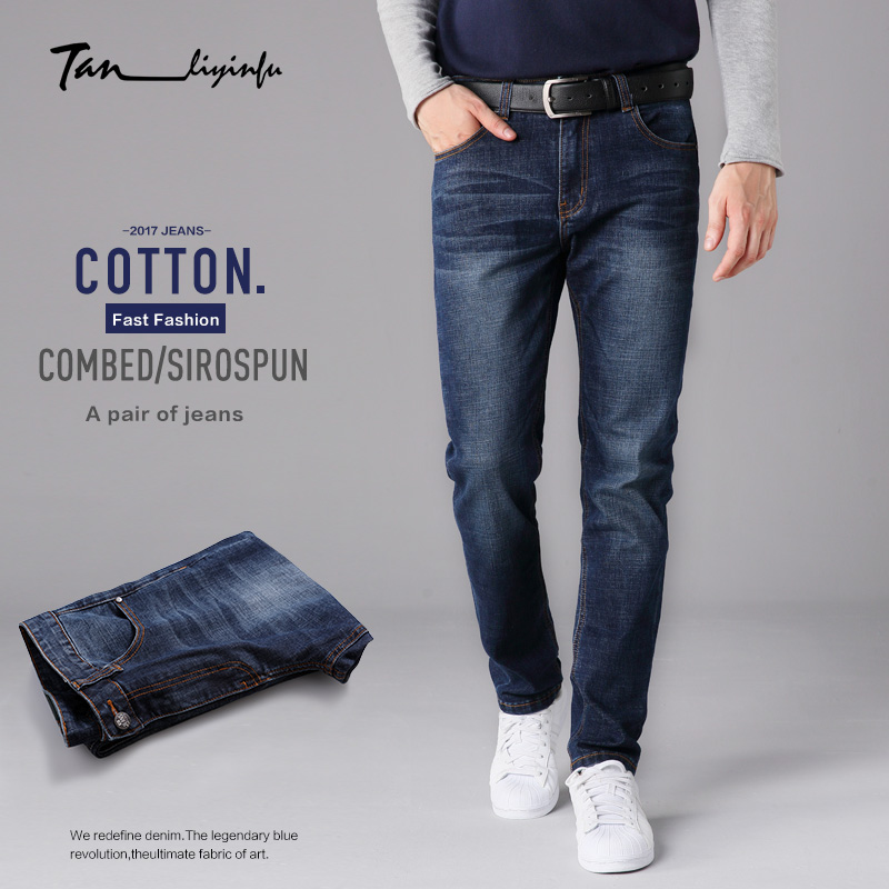 Tanliyinfu2017 spring and summer new high-quality blue men's jeans, elastic fit casual slim men jeans 553