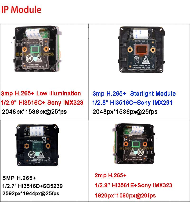 5mp/3mp/2mp Dahua six array Infrared ICsee Waterproof Audio H 265+ 25fps  4CH 4Channel WIFI Wireless IP Camera kits FreeShipping