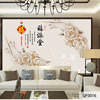 Custom 3D Stereoscopic Print Fabric Textile Wallcoverings For Walls Wallpaper Matt Silk For Living Room Flowers