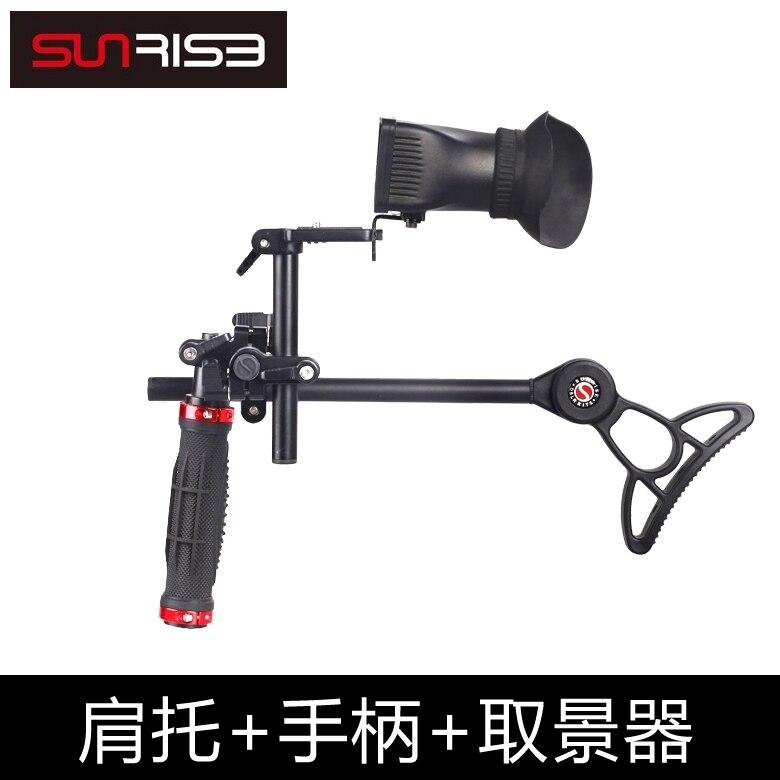 Hsr-601 slr camera bracket shoulder pad 5d2 5d 3 kit