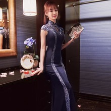 лучшая цена Cultivate one's morality improvement of Chinese style restoring ancient ways of the republic of China long cheongsam summer dail