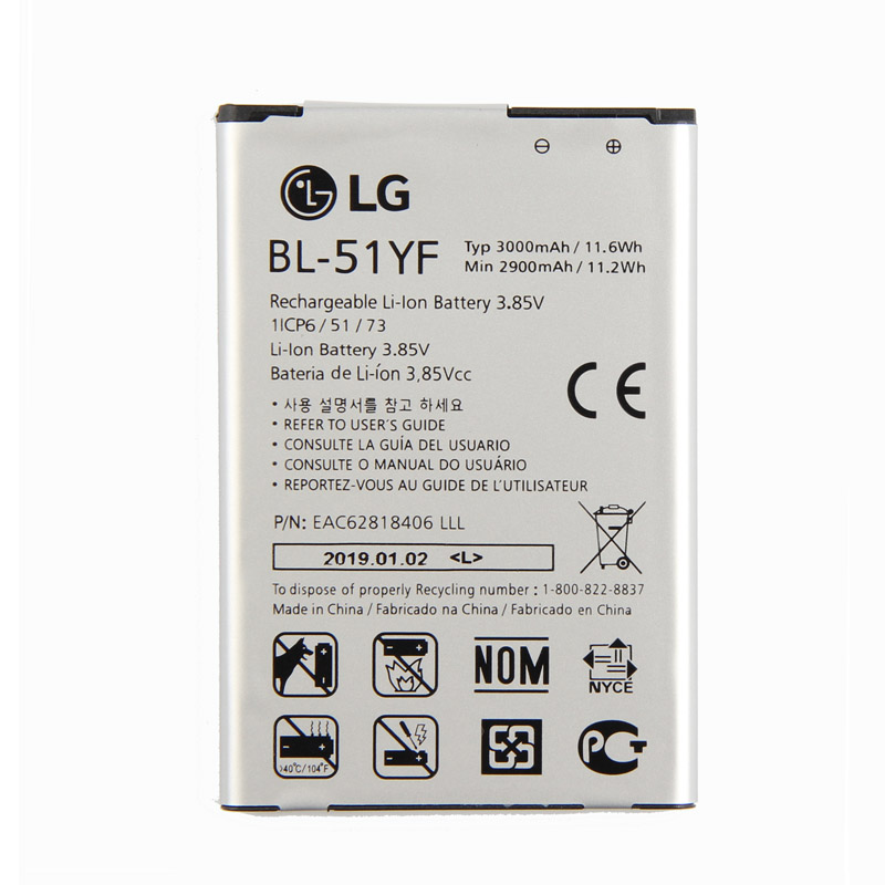 Image 2 - New Original LG BL 51YF Battery for LG G4 H815 H818 H810 VS999 F500  3000mAh-in Mobile Phone Batteries from Cellphones & Telecommunications