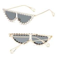 931edae67 الماس لؤلؤة صغيرة كارتر إطار القط العين النظارات الشمسية المرأة خمر مثلث  ظلال حجر الراين نظارات للإناث المعادن UV400