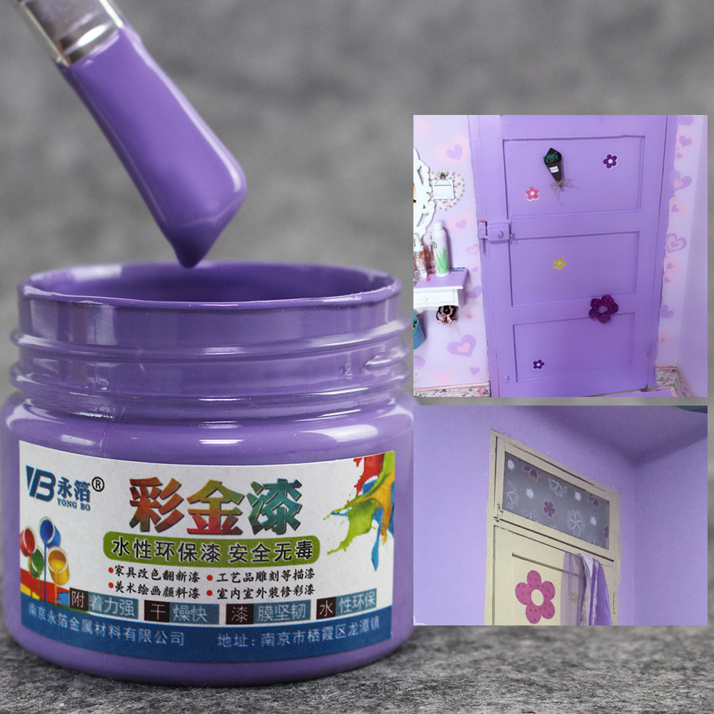 Purple Water based Paint Metallic lacquer wood varnish Furniture Color change wall door crafts Painting 100g per bottle in Paint By Number Paint Refills from Home Garden