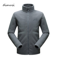 Dimusi Winter Warm Polar Fleece Autumn Jacket Men Thicked Polar Fleece Jacket Thermal Windbreaker Winter Coats 3XL,TA014