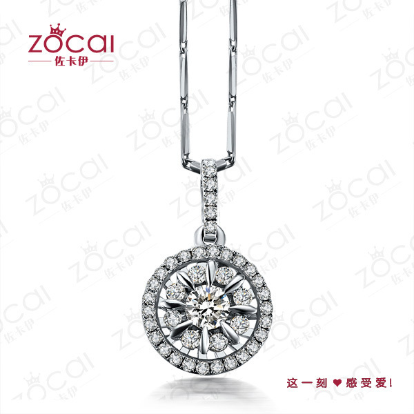 ZOCAI HAPPY FERRIS WHEEL CLUSTER SETTING 0.5 CT DIAMOND18K WHITE GOLD PENDANT + 925 STERLING SILVER CHAIN NECKLACE