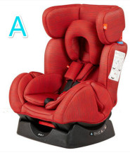 The newest style child car safety seat for 0 -7 years old child