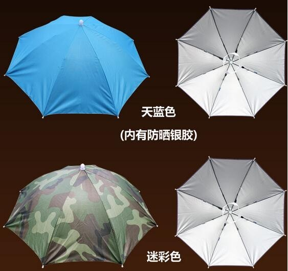 Camouflage Foldable Headwear Sun Umbrella Fishing Hiking Beach Camping Cap Head Hats Outdoor Sport Hat