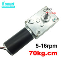 Wholesale A58SW31ZY 7 470rpm 24v dc geared dc motor 1.6 70kg engine. cm electric motor D axis high Torque 12v tabletop motors self locking|high torque|worm gear motor|12v motor -