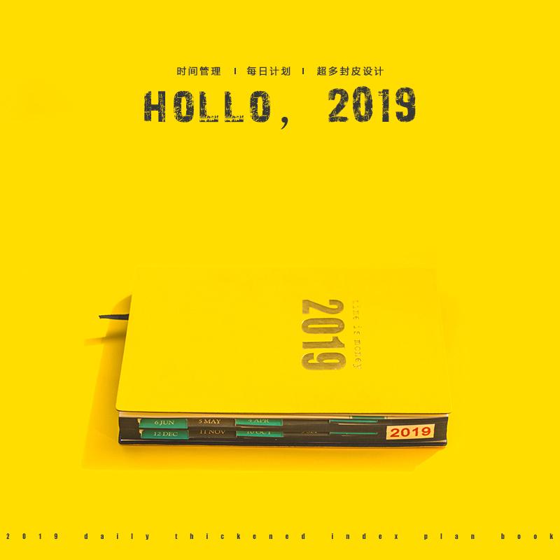 2020 Plan Notebook 365 Project Planner A5 2020-2020 Calendar Diary School Supplies Office Supplies Management Book