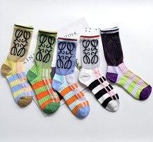 Women Socks Gold and Silver Silk Hollow Summer Graffiti Vertical Bar Splicing Colors in Cylinder Female Socks Net Red Tide Socks