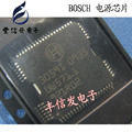 Free Shipping! For BOSCH 5pcs/lot Auto IC 30591 Automotive Chip HQFP-64