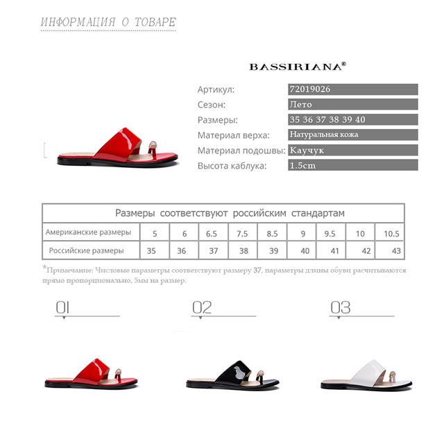 Shoes woman genuine leather Summer 2017 Red Black White patent leather Outside slippers sandals 35-41 Free shipping BASSIRIANA