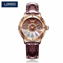 LOREO Women's Watches Pearl Dial Leather Strap Crystal Classic Mechanical Wristwatches Hollow Design Waterproof Watch AB2071