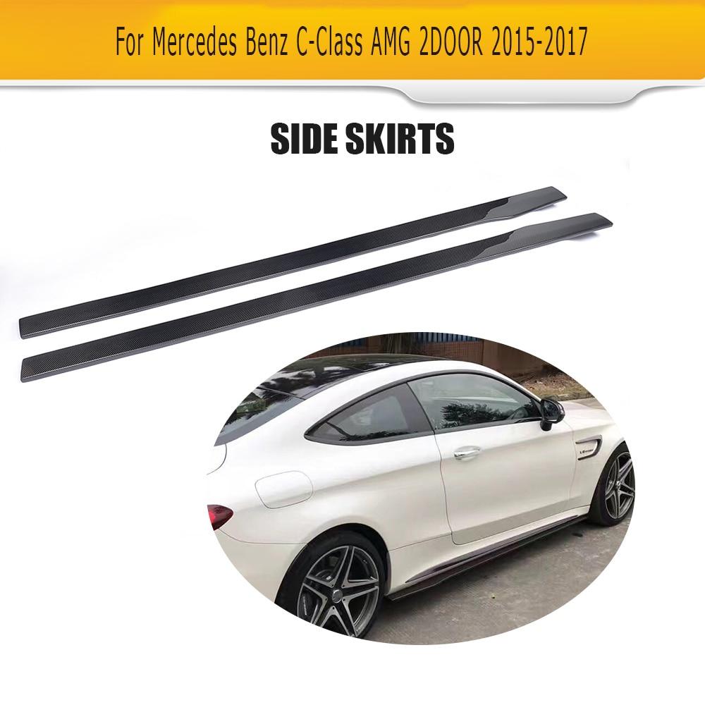 C Class углеродного волокна сбоку юбки губы расширение фартуки для Mercedes Benz W205 C63 AMG 2 двери 2015 2016 2017 2 шт.