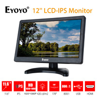 EYOYO EM12D 12 дюймов ips lcd HD видео аудио монитор 1920x1080 видеомонитор HDMI, VGA, BNC AV для ПК Компьютерная камера DVD Безопасность цифровой видеорегистратор