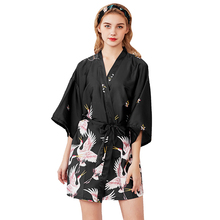 Women Silk Satin short Wedding Bride Bridesmaid Robe Kimono