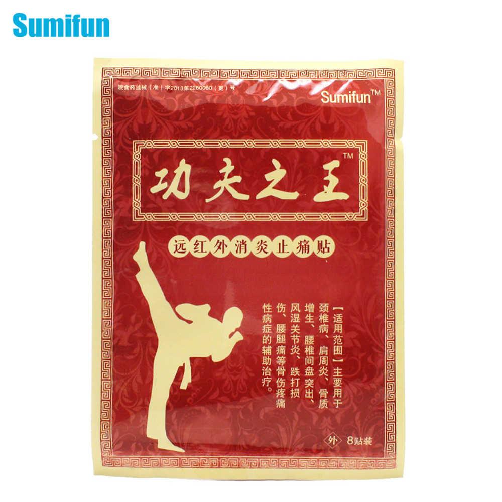 Sumifun 8 個中国カンフー鎮痛プラスター関節炎関節痛リウマチ肩の痛みパッチ K00701