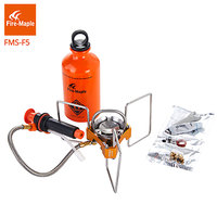 Fire Maple Gasoline Stove Camping Hiking Portable Liquid Fuel Oil Stoves With Pump FMS F5 Fire Cooker Outdoor Petrol Burners
