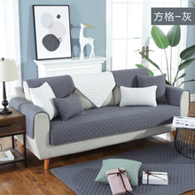 Modern minimalist four seasons universal color woven washed cotton sofa cushion, fabric non-slip cushion