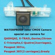 Cor CMOS Câmera Especial para NISSAN QASHQAI X-TRAIL Geniss Citroen C-C-Quatre Triunfo Peugeot 307 Endland SC5-RV