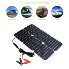 12V 18W Portable Sunpower Solar Charger Solar Car Battery Maintainer for Boat Vehicle Motorcycle Yacht 12V Battery.
