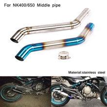 Silp on для cfmoto nk400 nk650 мотоциклетная средняя Соединительная