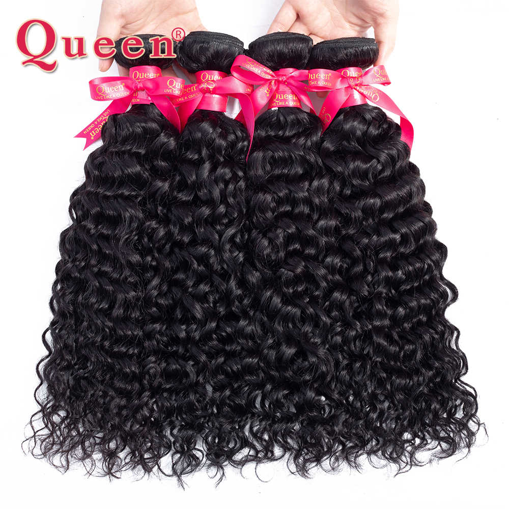 Queen Hair Products Brazilian Water Wave Bundles 100% Remy Human Hair 1/3/4 Bundles Natural Color Double Weft Weave Extensions