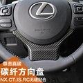 Para Lexus CT É RC RCF NX Modificado volante de fibra de carbono de patch