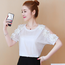 New hollow out off shoulder Cropped Women Short Sleeve Flower embroidery cold Blouse Casual ruffle blouses Tops  506C3