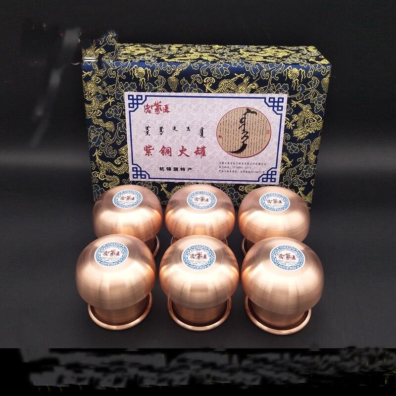 Портативные массажные банки для терапии в монгольском стиле из красной меди, 6 банок/набор, китайский Медицинский Вакуумный массажер для те...